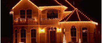 Украшение дома фасадным освещением