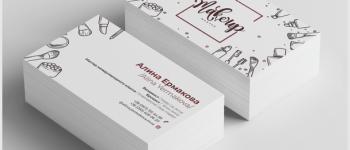 Онлайн визитки и печатная продукция