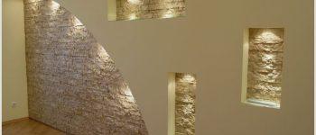 Каркас из металлопрофиля под гипсокартон внутри помещения