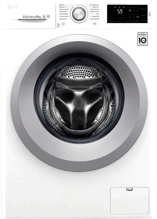 Samsung: умная стиральная машина WW 9000 для детской одежды